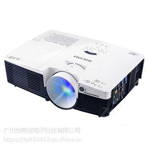 【斯进科技】PJ K2260 理光投影仪商务会议教育培训家用3D投影机