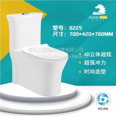 木马人陶瓷马桶卫浴