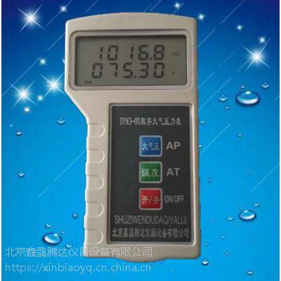 DYM3-02型数字大气压计 数字压力表传感器