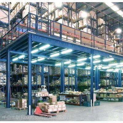二层阁楼货架【中量型】钢结构平台 仓库夹层 佛山货架厂家