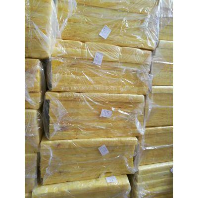 供应广东广州正龙保温板离心玻璃棉板