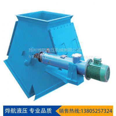 厂价直销扬州烨航供应 分料器 电液动三通分料器价格优推荐