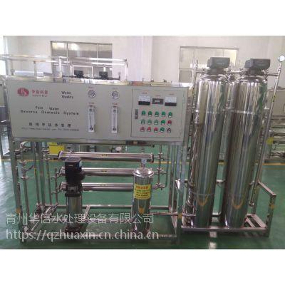 电厂用水原理及分析,恒压变频供水青州华信(水处理)打造知名品牌