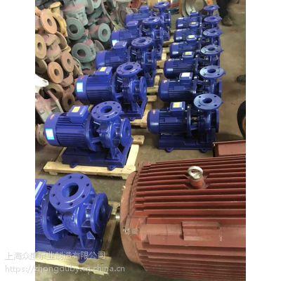 供应南方卧式离心泵 SLW65-100IA 流量:44.7M3/H 扬程:10M 铸铁 众度泵业