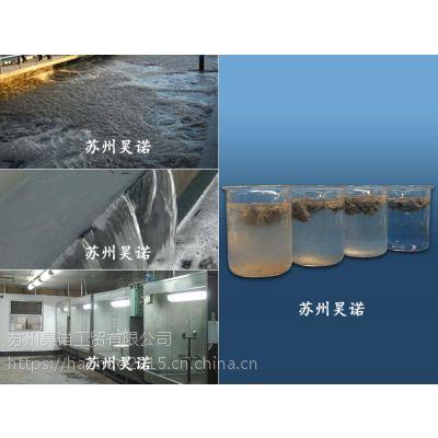 油漆絮凝剂AB剂处理过程与性能