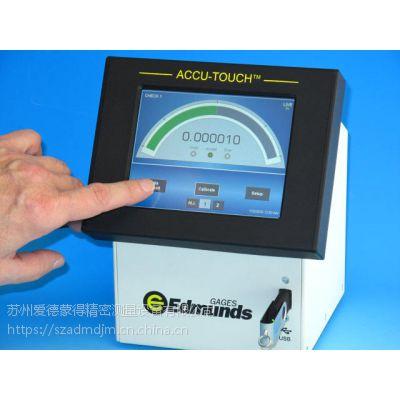 供应美国进口爱德蒙得气动量仪-触摸式数显仪