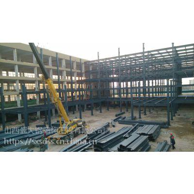 朔州钢结构厂房设计制作的造价_山西盛大钢构