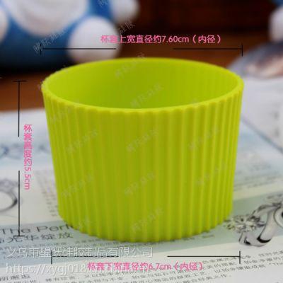 硅胶杯盖 杯套 杯子密封圈 防漏硅胶杯盖