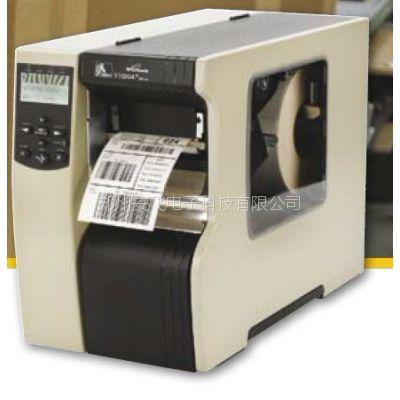 河南郑州厂家直销Zebra斑马110XI4(600dpi)条码打印机超高分辨率打印机