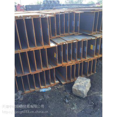 莱钢→Q235CH型钢_Q235CH型钢《近期报价》