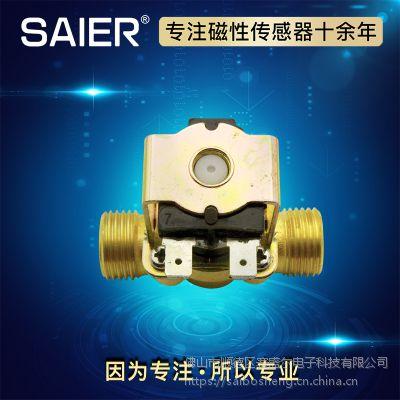 厂家力荐黄铜水电磁阀 管径可选 电压可选 RO机专用电磁阀