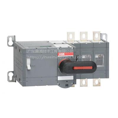 ABB双电源转换开关OT250E03CP-104过热保护销售热季
