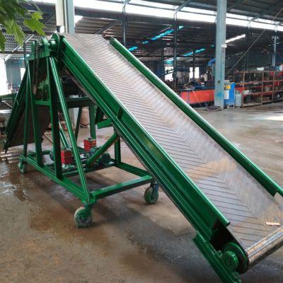 大米封闭式皮带输送机 兴亚散料装卸输送机款式