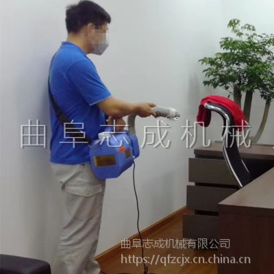 推荐志成牌消毒机 消毒防疫多用机 银行大厅防疫灭蚊机