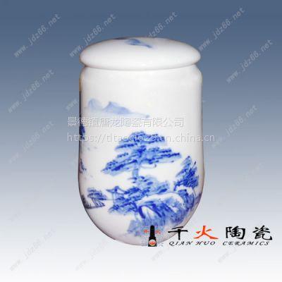陶瓷罐子价格 陶瓷罐厂家定制