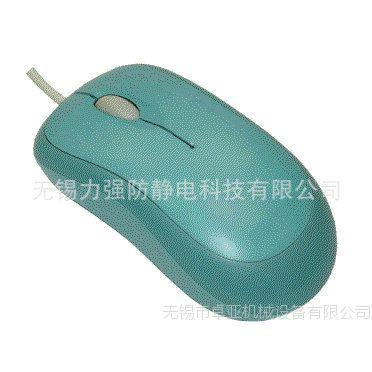 专业供应防静电办公文具鼠标 防静电办公用品文具