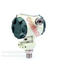 中西 防爆型压力变送器 型号:XY08-CYYZ18-P库号:M340711