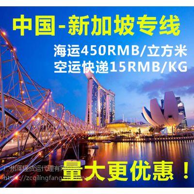 从中国海运瓷砖/木地板/大理石到新加坡 易碎品出口运输注意事项