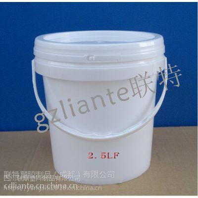 供应2L塑料桶、木工胶包装桶,2L白乳胶桶,2升白乳胶印刷桶,乳胶漆桶,白乳胶包装桶,成都白乳胶桶