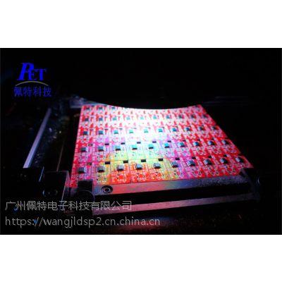 重庆供应|6U CPCI控制板|克隆|抄板|复制|工控板PCBA生产加工