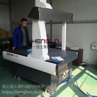 思瑞三坐标测量机Croma564华东区授权代理促销