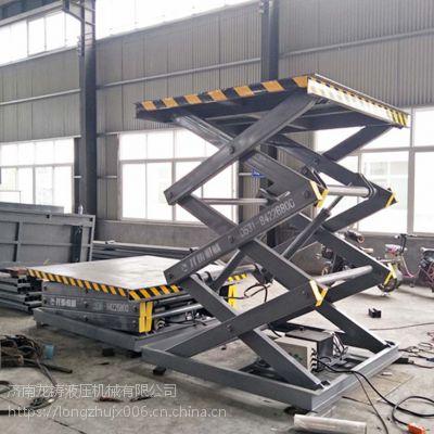 杭州厂家定制固定剪叉式升降平台家用小型装卸梯配有遥控式操作简单方便-龙铸机械