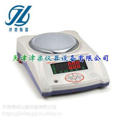 LED-A200电子天平/实验室分析天平