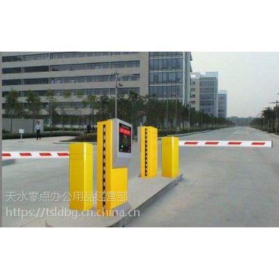 天水陇南车牌识别系统安装维修广告道闸停车场系统