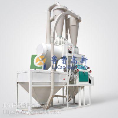 鲁曹高新 全自动玉米杂粮专用制粉机 制粉机厂家