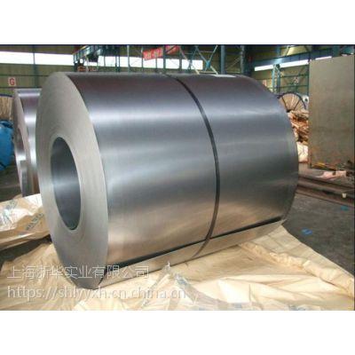 镀锌卷供应商 上海武钢镀锌卷一级代理商