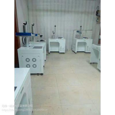 徐州多种类型的激光打标机*南通 泰州新型光纤激光打标机低功率整机销售和维护、维修分秒必争超快服务