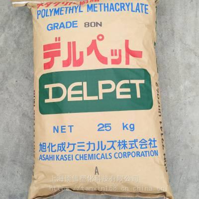 华东地区供货 PMMA日本旭化成SR6500
