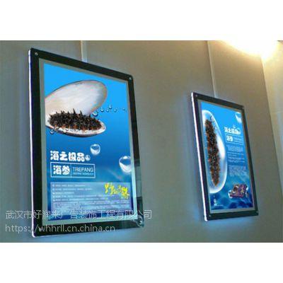 汉阳灯箱喷绘 门头招牌 楼顶大字 各种发光字 亮化工程制作