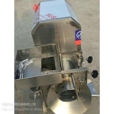 金辉厂家直销 专业生产定做各种型号鱼肉采集机