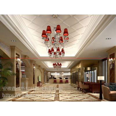 高端环保整装无缝集成墙饰品牌卡帝洛尔全屋整装定制.
