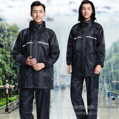 燕王2189雨衣雨裤套装 单人反光分体雨衣男女士成人骑行防水
