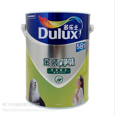 多乐士竹炭金装净味5合1超低VOC哑光白色内墙竹炭五合一乳胶漆 18