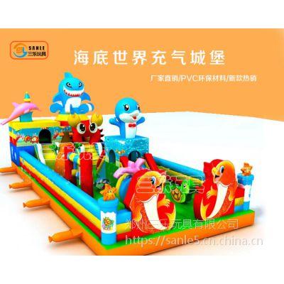 广西柳州户外充气城堡孩子们更喜爱