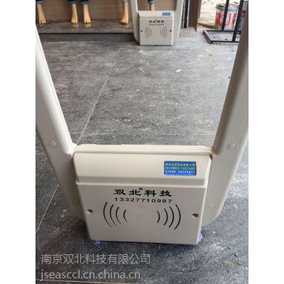 双北品牌南京超市防盗门 服装店防盗器 超市防盗器 隐藏式防偷报警器