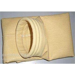 美塔斯耐高温 除尘布袋 耐高温除尘布袋 针刺毡除尘布袋 现货供应