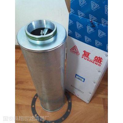 复盛空压机油气分离滤芯SA250