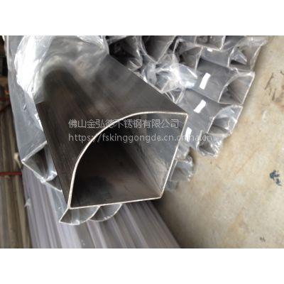 金弘德不锈钢扇形管定做、定制201不锈钢异型管!