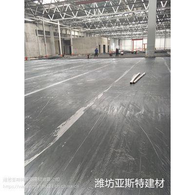 济南 耐磨地坪漆厂家 耐磨地坪材料生产厂家亚斯特建材