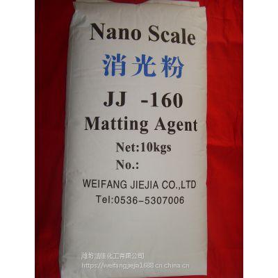 厂家直销优质油性哑光粉 油性涂料油墨消光粉ok-520