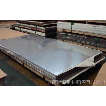 昆明冷轧板卷供应商 1.0*1250*2500 Q235 规格齐全 服务周到