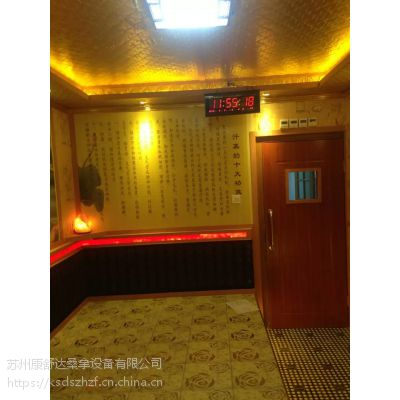 苏州远红外汗蒸房工程设计