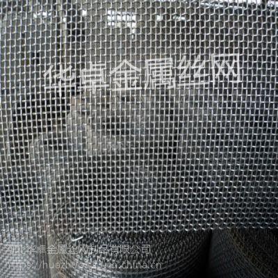 安平316L耐腐蚀筛网厂家 0022cr17ni12mo2筛网 65目过滤网