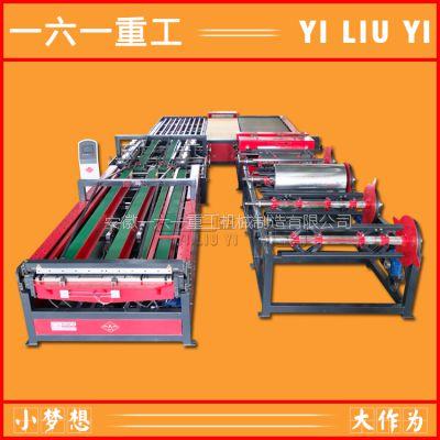 全自动风管生产线 U型风管生产五线 提高效率 产品美观