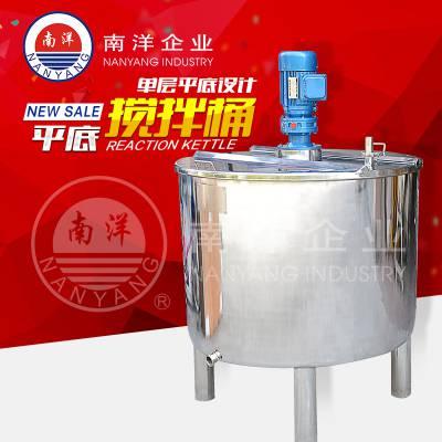 南洋企业不锈钢电动立式单层搅拌桶 液体混合机规格齐全