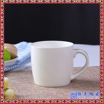陶瓷马克杯生产厂家陶瓷马克杯广告杯陶瓷马克杯批发